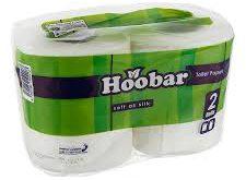دستمال کاغذی هوبار